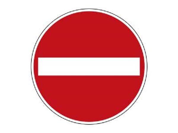 ورود خودروهای با پلاک خوزستان به لرستان ممنوع شد