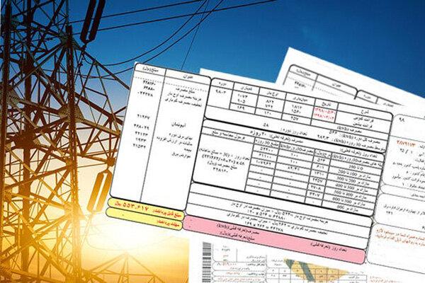 وصول ۹۸ درصد مطالبات شرکت توزیع نیروی برق در بهار