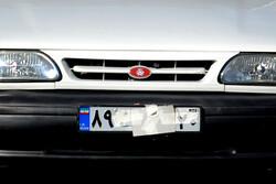 برخورد با ۱۰۰ دستگاه خودروی پلاک مخدوش در ایلام