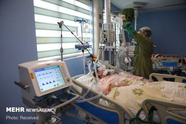 Coronavirus patients in Qom's hospital