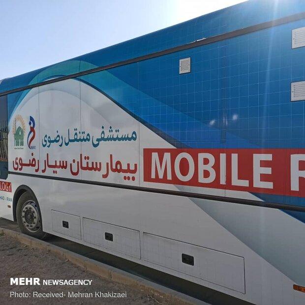 بیمارستان سیار شهید سلیمانی آستان قدس رضوی درشهرستان مهرستان