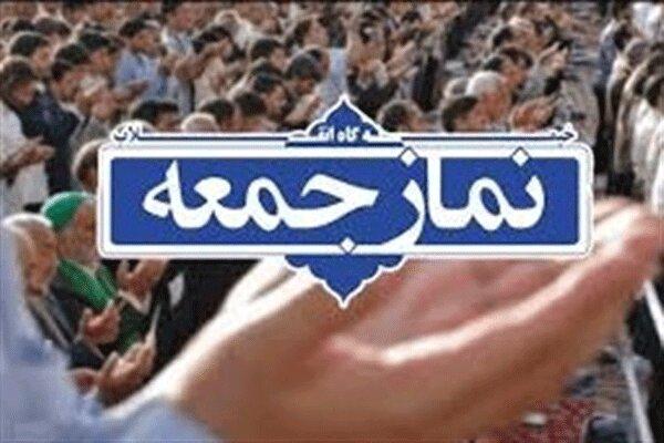 تہران سمیت بعض شہروں میں نماز جمعہ کے اجتماعات منسوخ