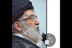 روزگاری که کمتر کسی از امام صدر میگفت او یادنامهاش را منتشر کرد