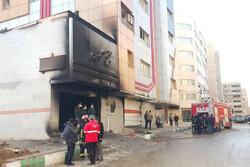 İran'da korkunç yangın: 5 kişi yaşamını yitirdi