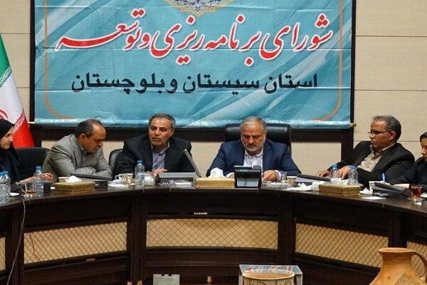 سیستان وبلوچستان رتبه نخست اعتبارات استانی بودجه سال آینده رادارد