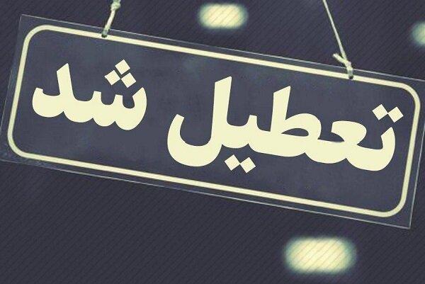 ادارات ۷ شهرستان خوزستان روز شنبه تعطیل شد