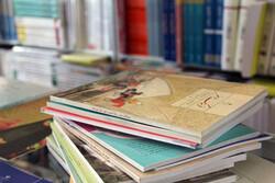 ۱۵شهریور آخرین مهلت دانش آموزان کرمانشاهی برای ثبت نام کتب درسی