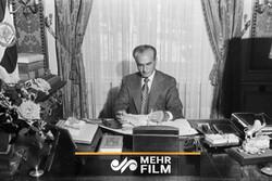 بحران اقتصادی ایران در حکومت پهلوی