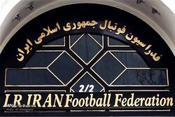 'Iran enjoys necessary infrastructure to host AFC Asian Cup 2027'