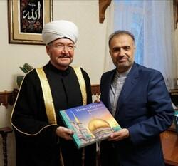 Russian Mufti