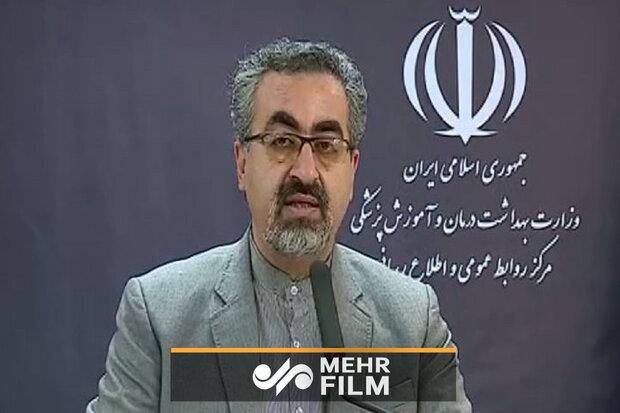 ایران میں کورونا وائرس میں مبتلا افراد کے تازہ ترین اعداد و شمار
