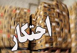 ۸۰ تن جو احتکار شده در بوئین زهرا توقیف شد