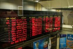 ارزش معاملات سهام در بورس همدان به ۳۲۱۶ میلیارد ریال رسید