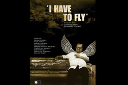 'I Have To Fly' to go on screen at Asian Women's Filmfest. in India