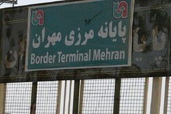 Mehran border to remain closed by Apr. 19: IRICA