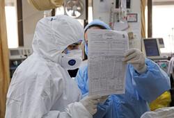 اهمیت اجرای مطالعات کاربردی موثر درباره ویروس کرونا