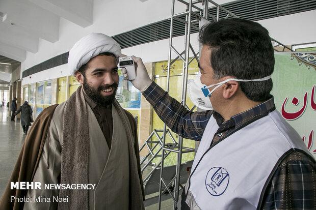 Screening travelers in Tabriz amid COVID-19 spread