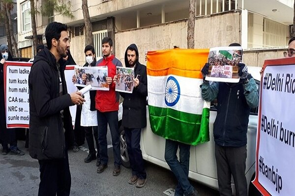 University students rally in front of Indian embassy in Tehran