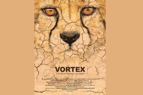 Iran's 'The Extinction Vortex' named finalist for UN World Wildlife Day Film Showcase