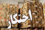 کشف ۱۰میلیارد تومان لوازم خانگی احتکار شده در جنوب تهران/۶نفر بازداشت شدند