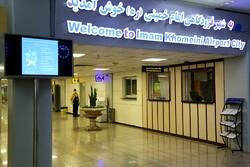 مسافران غیرایرانی قبل از خروج از فرودگاه موبایل خود را رجیستر و عوارض پرداخت کنند