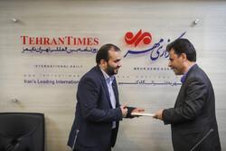 مراسم تقديم رئيس الاخبار الخارجية لوكالة مهر للأنباء وتوديع الرئيس السابق/بالصور