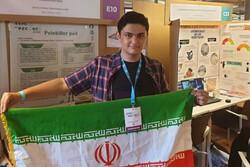 درخشش دانشآموزان ایرانی در جشنواره جهانی علوم اسپانیا ۲۰۲۰