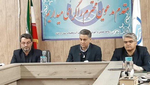 افزایش بیش از ۴۰ درصدی مصرف آب در کرمانشاه