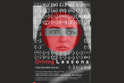 'Driving Lessons' set for 14 intl. screenings in March
