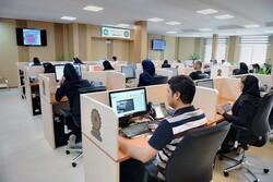 سامانه «تهران من» ۲۴ ساعت در دسترس نخواهد بود