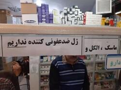 هیات امنای صرفه جویی ارزی مسئول توزیع الکل در داروخانهها نیست