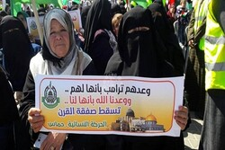 Palestinian women convene in protest at Trump's plan of 'Deal of the Century'