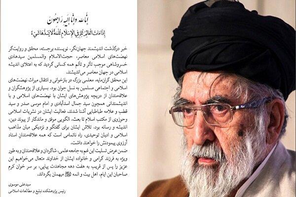 تلاش مرحوم خسروشاهی برای نزدیکی مذاهب اسلامی ادامه خواهد داشت