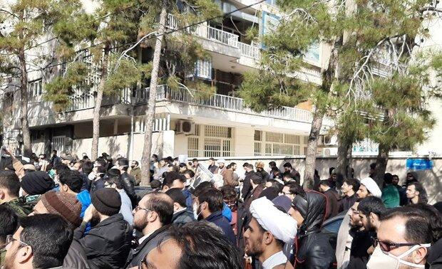ایرانی عوام کا تہران میں ہندوستانی سفارتخانہ کے سامنے احتجاجی مظاہرہ
