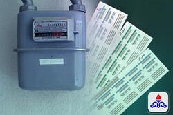 روشهای استعلام و پرداخت قبض گاز