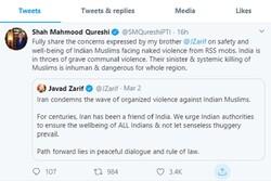 حمایت پاکستان از موضع «ظریف» در خصوص کشتار مسلمانان هند
