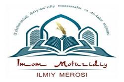 کنفرانس  ابو منصور ماتریدی و تعلیمات ماتریدیه در سمرقند برگزار شد