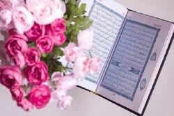 آموزش دروس قرآن و معارف مدارس در ویژه برنامه «ساعت قرآن»