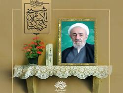 زمان برگزاری همایش ملی شیخ الاسلام کردستان تغییر کرد