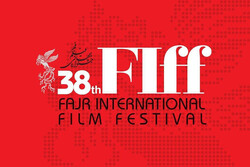 38th edition of Fajr International Film Festival