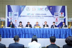 2020 Asian Men's Club Volleyball Championship