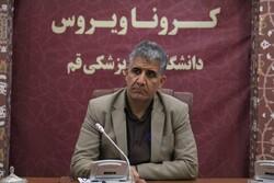 لزوم مدیریت تختها و آماده باش مراکز بیمارستانی استان قم