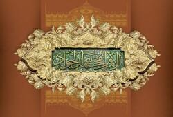 تأملی در سیره سیاسی اجتماعی جواد الائمه/ امامجواد(ع)؛ مظهر عفو و بخشش