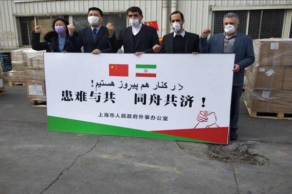 ثاني شحنة مساعدات طبية من شنغهاي تصل ايران لمواجهة فيروس كورونا