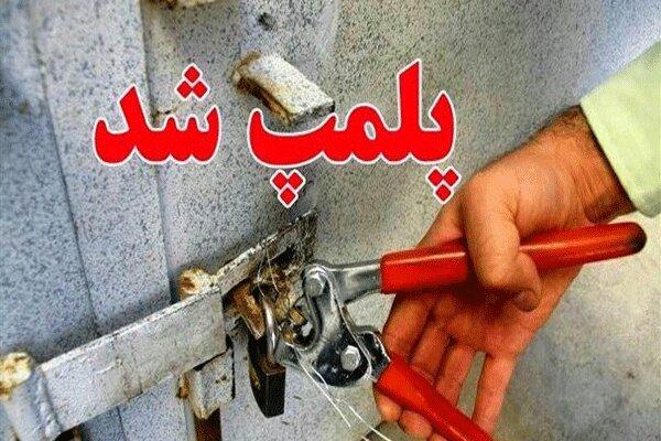 ۲۰۲ خانه و ویلای اجاره ای غیرمجاز در مازندران پلمب شد