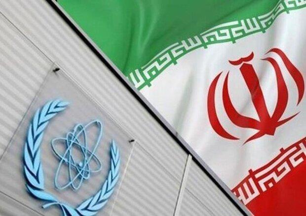 UN nuclear watchdog inspects 2nd Iranian site