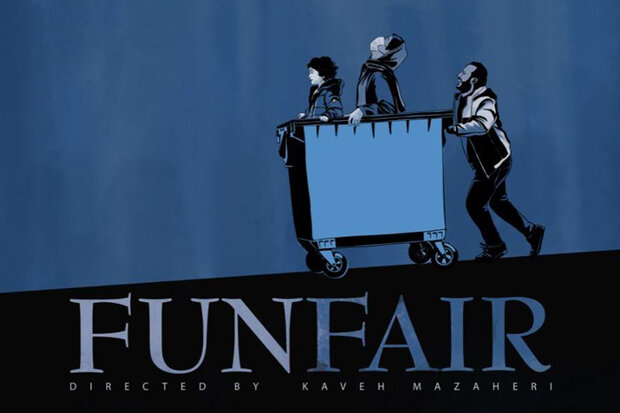 'Funfair' to vie at 6 intl. film festivals