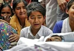 بیداری اسلامی عالمی اسمبلی کی ہندوستانی مسلمانوں کے خلاف وحشیانہ اقدامات کی مذمت