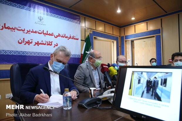 Meeting of Coronavirus Combat and Prevention Headquarters, WHO officials