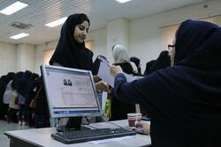 مهلت ثبت نام وام دانشجویان تحصیلات تکمیلی علوم بهزیستی اعلام شد